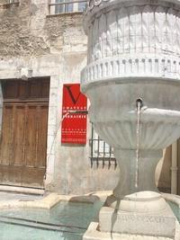 05. La Porte et la Fontaine du Peyra