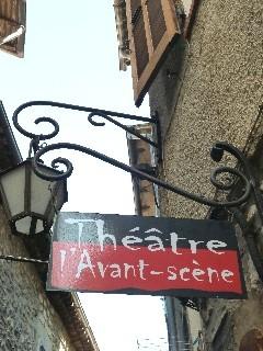 Théâtre de l'Avant-Scène