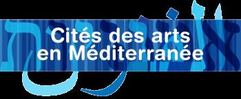 Pactes culturels avec Ein Hod en Israël et Sidi Bou Saïd en Tunisie