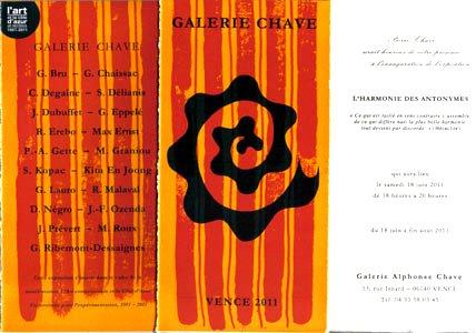 Le CENTRE POMPIDOU rend hommage à la Galerie Chave