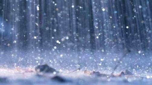 Bulletin de vigilance Pluie-Inondation